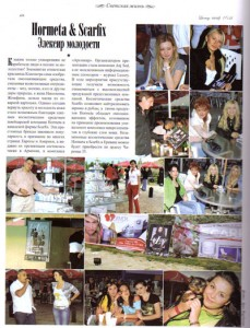 page2_luxury