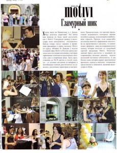 page3_luxury